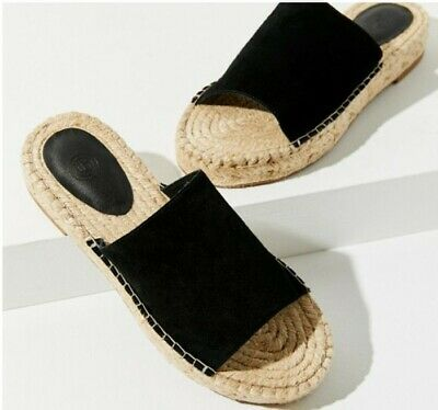 03d37a6795c8 NEW IN BOX - Urban Outfitters Mimi Espadrille Slide