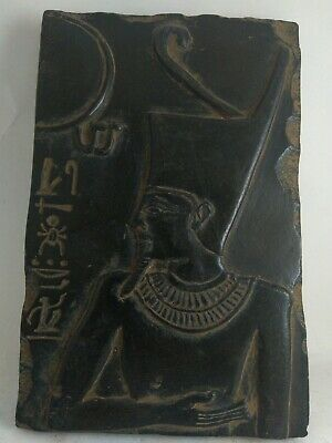 RARE ANCIENT EGYPTIAN ANTIQUE Stela Pharaoh Wall King Ramses Il 1279 Bce