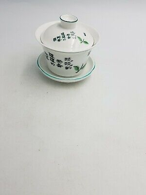 Chinese Guangxu Fine Porcelain Gaiwan Lidded Tea Cup Saucer Chinese Characters