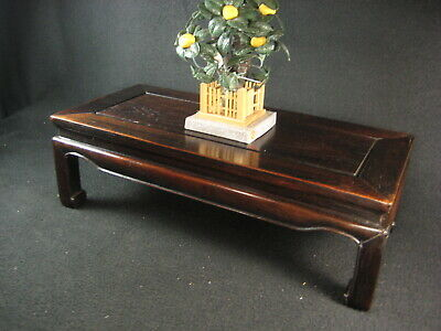 Antique Chinese 150 Yr Old Qing Dynasty  Black Rosewood Plant Or Bonsai Stand