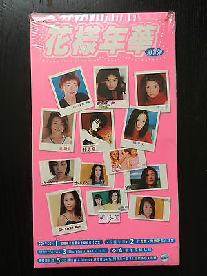 花樣年華 - Various Chinese Female Artist - RARE Out Of Print Music CD + VCD + Photos