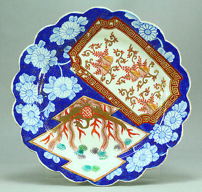 ! Antique Meiji Japanese Hand Painted Gilt IMARI Fine Porcelain Plate, Signed