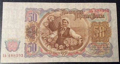 Vintage Bulgarian 50 Lev Banknote Serial Uncirculated Choice Of Three