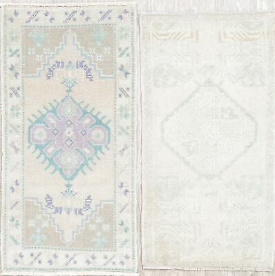 Set of  Beige/Silver Tribal Muted Color Oushak Turkish Hand-Knotted 2x3 Wool Rug