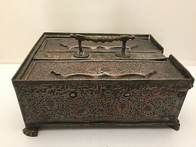 Antique Middle Eastern Ottoman Arabic Hindo Copper Lunch Spice Box Pail Tinned