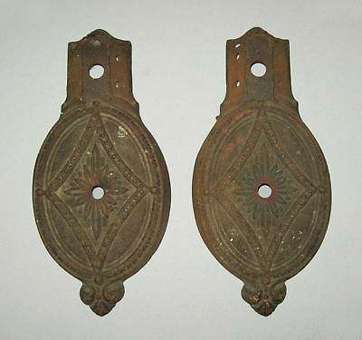 Antique vtg 1870's pair cast iron Decorative Architectural Building Elements