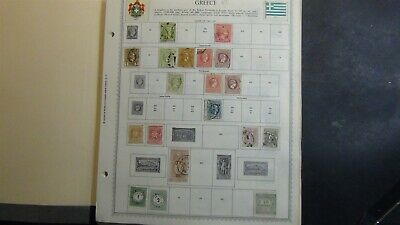 Greece stamp collection on Minkus pages w/ 1,300 or so stamps to '97
