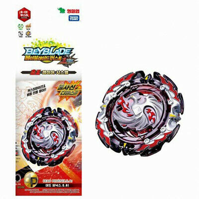 Beyblade Burst B-131 Dead Phoenix.0.At Takara Tomy Original Authentic
