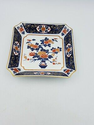 Japanese Imari Ware Square Shallow Dish Plate Floral Peony Design Etched In Gold