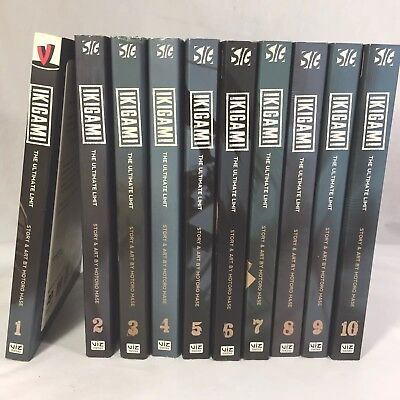The Ultimate Limit manga volumes 1-10 complete english paperback new Ikigami