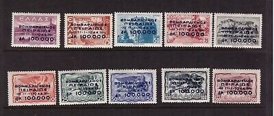 Greece 1944 Fund for Victims of Piraeus set mint hinged stamps SG594a-594j