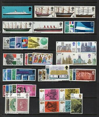 12 Different UM/MNH Commemorative Sets from 1969 & 1970 See Scan For Detail
