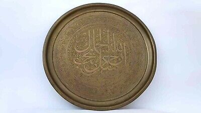 vintage&Antique Embellished book brass tray Persian Islamic Arab dish old decor