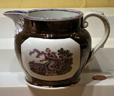 """Copper Lustre Enamel Decorated Jug or Creamer, """"HOPE + CHARITY"""", c. 19th Century"""