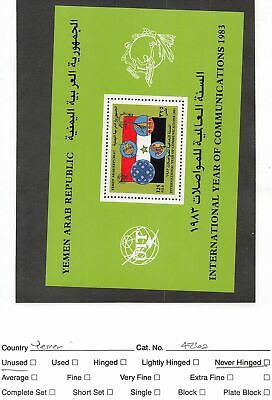 Lot of 13 Yemen MNH Mint Never Hinged Stamps #111170 R