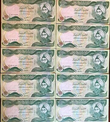 ONE TENTH MILLION Iraqi Dinar -10 x 10000 IQD - Limited Quantity - Fast Delivery