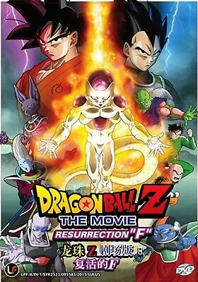 Anime DVD DRAGON BALL Z THE MOVIE RESURRECTION F Complete Box Japan Action F57