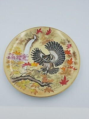 "Franklin Porcelain Japanese 7.5"" Display Plate Owl With Autumn Leaves - 1981"