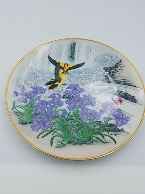"Franklin Porcelain Japanese 7.5"" Display Plate Yellow Birds Iris Flowers-1981"