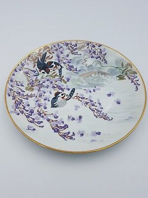 "Franklin Porcelain Japanese 7.5"" Display Plate Exotic Birds Purple Blossom-1981"