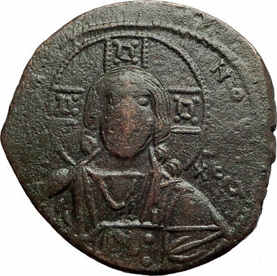 JESUS CHRIST Class A2 Anonymous Ancient 976AD Byzantine Follis Coin i77434