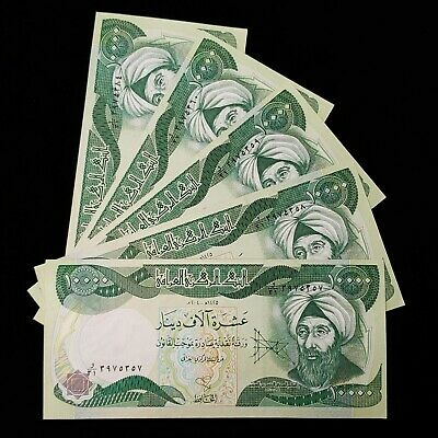 50,000 Iraqi Dinar (5) 10,000 Note Uncirculated!! Authentic! Iqd!