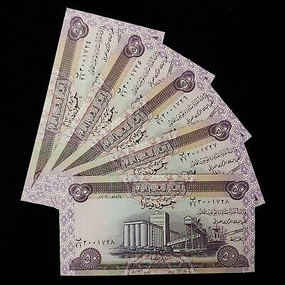 250 Iraqi Dinar (5) 50 Note Uncirculated!! Authentic! Iqd!