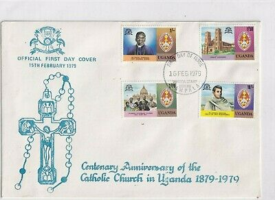Uganda 199-202 FDC KIRCHE RELIGION CHURCH EAST AFRICA 1979