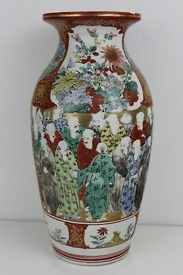 19th C. Japanese Hand Painted Kutani Large Vase Depicting Scholars Signed 34x18