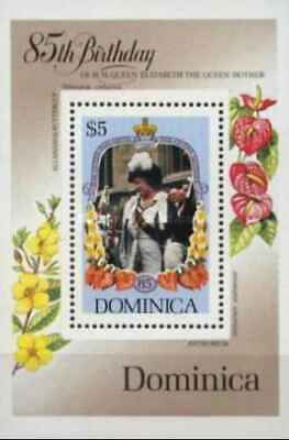 Timbre Famille royale Dominique BF99 ** (37078)