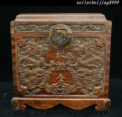 Chinese Huang Huali Wood Carved Dragon Stockpile Case Casket Drawer Jewelry Box
