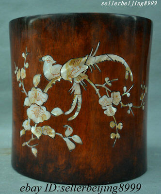 "9"" Chinese Huang Huali Wood Inlay Shell Flower Bird Brush Pot Pencil Vase Statue"