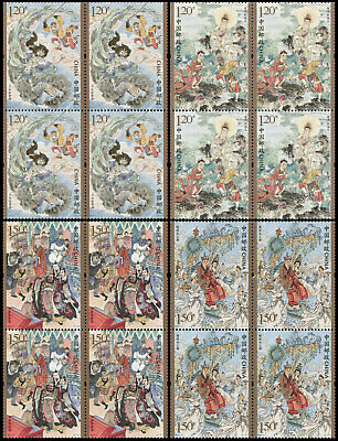CHINA 2019-6 Journey to the West III Classical Chinese Literature Block 4 MNH