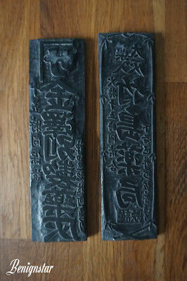 Vintage Japanese Print Blocks Wooden Advertising Letterpress x2