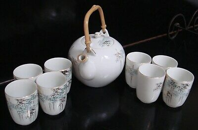 Vintage Fine Porcelain Tea Set- Tea Pot & 8 Cups- Bamboo Pattern- Gold&Turquoise