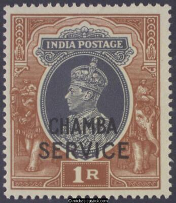 1942 1R Grey & Red Brown Official, SG O83 MH
