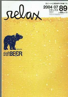 BEER, NGAP, HEDI SLIMANE, Jason Lee JP Culture Mag relax 2004 July