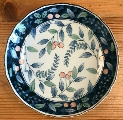 """JAPANESE Juzan Gama Hasami Blue Dish, 7.5"""" ~ Excellent Condition"""
