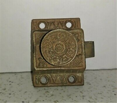 Vintage Metal Decorative Floral  Spring Loaded LATCH PART Cabinet Door Knob Pull