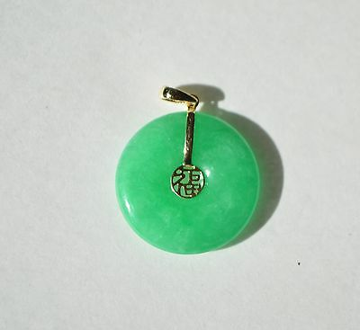 Vintage 14K Gold Natural Genuine Green Jade Jadeite Donut Luck Shou Pendant