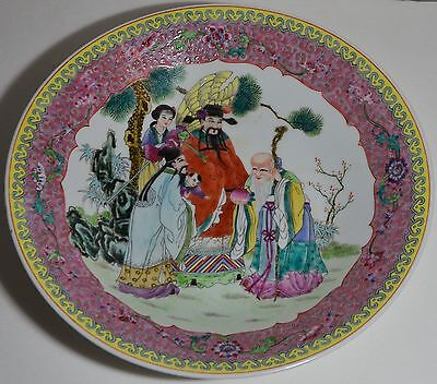 """14"""" Large Antique Old Chinese Asian Handmade Hand Painted Porcelain Bowl! Rare!"""