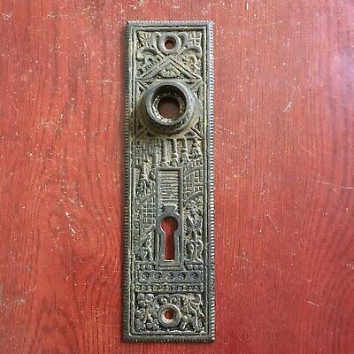 Antique Victorian Cast Iron  Very Ornate Backplate.