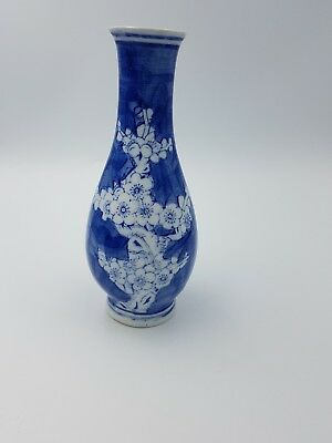 "Vintage Chinese Porcelain 8"" Footed Vase Hand Painted Blue White Prunus Blossom"