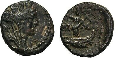 RARE Ancient Greece 2 Cent BC PHOENICIA TYRE ASTARTE PALM TYCHE GALLEY BRONZE
