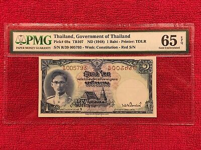 Thailand Banknote P. 69a 1 Baht Ninth Series Red Serial Number Rama 9  PMG 65EPQ