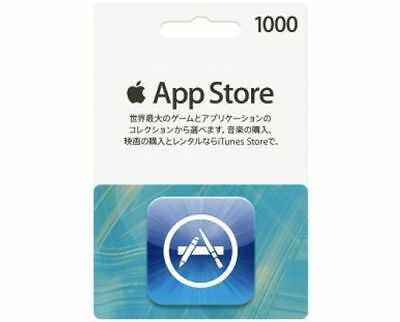 iTunes Gift Card 1000 ¥ Yen JAPAN Apple | App Store Key Code JAPANESE | iPhone..