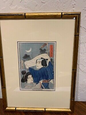 """Antique Japanese woodblock print of actors with scroll frame 17x13"""" 8.75x6.25"""""""