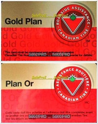 2x CANADIAN TIRE ROADSIDE ASSISTANCE GOLD PLAN OR COLLECTIBLE GIFT CARD SET LOT