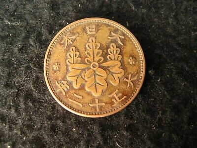 Vintage Japanese 1 Sen Bronze Coin Dai Nippon Paulownia Imperial Crest 1923