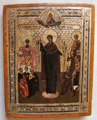 "Antique Russian icon of the ""Joy of All Who Sorrow"". 19th century. Rarity!"